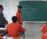 事前教育(海外)